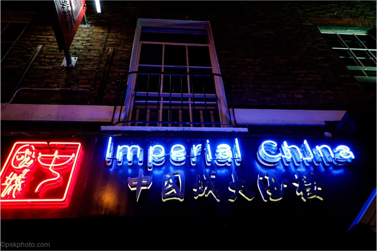 Imperial China, Chinatown London,  Fuji 'in camera' Standard Provia
